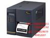 立象DX-3200条码打印机官网