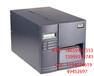 立象DX-2300工业条码打印机代理