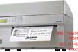 佐藤SATOM10E标签打印机代理