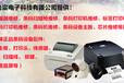 福州供应打印机配件维修斑马佐藤打印机维修