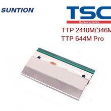 福州供應全新原裝TSC條碼打印頭TTP-244MPro條碼頭圖片