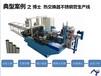 汽车行业管件加工生产线-自动切管倒角机