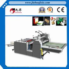 半自动覆膜机九华供应专业覆膜机印后设备覆膜机