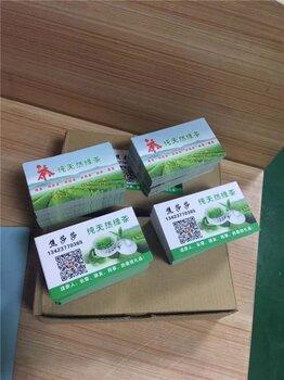 3松崗員工手冊打印4公明說明書印刷5龍華保修卡設計印刷廠家