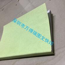 沙井快速打字复印、新桥快速打字复印、后亭打印装订公司