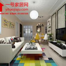 南京老房翻新-南京老房装修效果图-南京施工好的装修公司