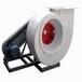 供西宁除尘风机和青海玻璃钢风机厂家