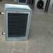 供青海格尔木暖风机和玉树水汽暖风机公司