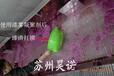 江苏水帘柜喷漆房污水处理剂