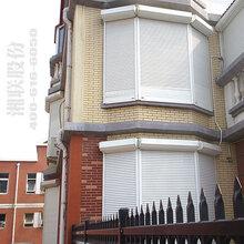 电动卷帘窗行业优质品牌湘联遮阳图片