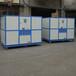 东莞菱锋牌LF-40工业冷水机_40HP冷水机