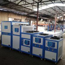 东莞市菱锋牌冷水机,LF-6HP工业冷水机,6HP冷却机图片