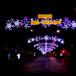 LED造型灯LED图案灯圣诞图案灯星星彩灯