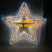 康名灯饰供应五角星彩灯星星造型灯五角星图案灯