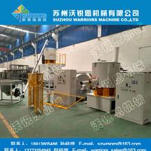 塑料混合機組專業廠家聚氯乙烯管材型材樹脂瓦設備專用混料機圖片