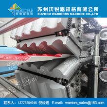 沃锐思机械树脂瓦设备,880型塑料琉璃瓦生产线,树脂瓦机器厂家图片