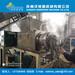 造纸厂废塑料拧干脱水机高效优质挤水机