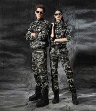 供应广州迷彩服订做广州学生军训服定做广州训练服定做