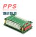 6路IO模块总线IO控制模块智能照明控制系统