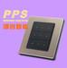 广州-KP06A智能照明6键面板带总开总关功能灯光控制系统翊创厂家