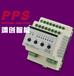 8路16A智能照明开关控制模块继电器开关执行模块智能照明控制系统