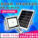太阳能路灯十大品牌