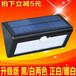 出售太阳能路灯厂家