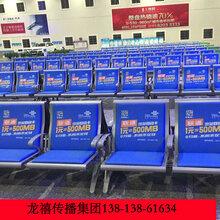 江苏省电梯框架平面广告制作
