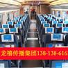 青岛高铁广告牌优势地铁广告报价表