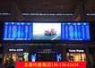 蘇州高鐵站廣告媒體投放龍禧傳播集團