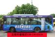 江蘇教育頻道廣告價格表地鐵廣告電視臺廣告