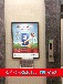 全國高鐵廣告價格體系龍禧傳播集團