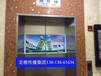 江蘇省高鐵站廣告代理地鐵廣告報價表