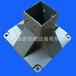 Flexlink系列柔性输送机铝合金脚座