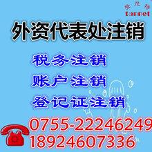 香港公司开户介绍公户和私户