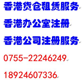 深圳高新企業認定是什么?有什么好處?