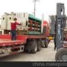 重庆99热最新地址获取吊装,重庆扶梯吊装,重庆叉车出租,重庆吊装公司