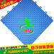 滁州悬浮式拼装地板批发公司施工厂家