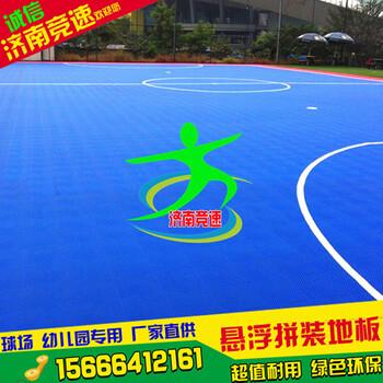 贵阳悬浮式拼装地板批发厂家销售施工公司