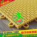 宜春悬浮式拼装地板批发销售公司施工厂家