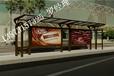 毕节最新款公交候车亭设计,遵义公交站台订货工厂!