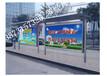 武漢客運辦指定公交候車亭生產廠家,湖南候車亭廠家免費送貨湖北