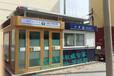 呼和浩特警银亭唯一家可分期付款的厂家,内蒙古警银亭出名的公司!