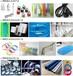 PC9030V塑料顆粒的分類