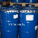 巴斯夫抗氧剂Irganox1010上海现货通用型抗氧剂