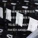 德国巴斯夫进口紫外线吸收剂Tinuvin1130