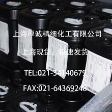 PVPK90致孔剂水膜致孔剂亲水改性图片