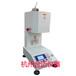 熔噴布原料體積法熔噴料熔融指數測定儀