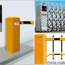 北京海淀区安装自动道闸价格图片