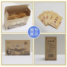 广西六代同堂巴马火麻养生茶会销产品袋泡茶贴牌加工OEM微商渠道图片